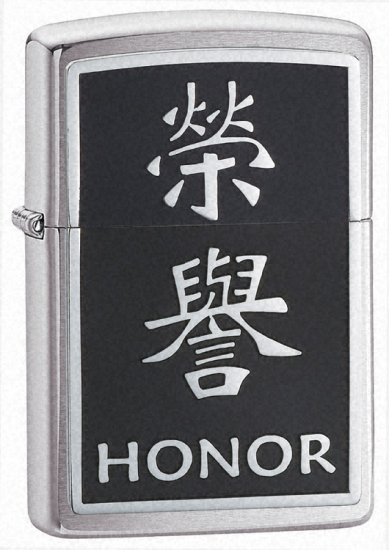 Chinese Symbol Honor