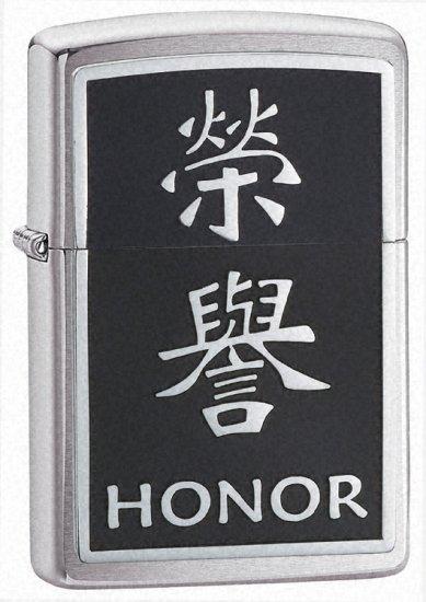 Chinese Symbol Honor