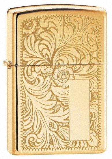 Brass Venetian Design