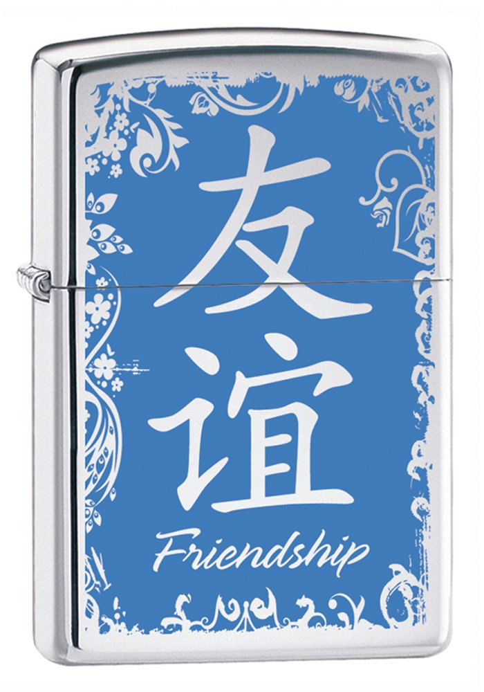 Chinese Firendship