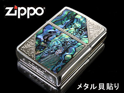 Zippo-2SW-SHELL-1.jpg