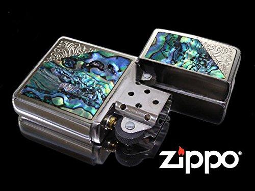 Zippo-2SW-SHELL-3.jpg