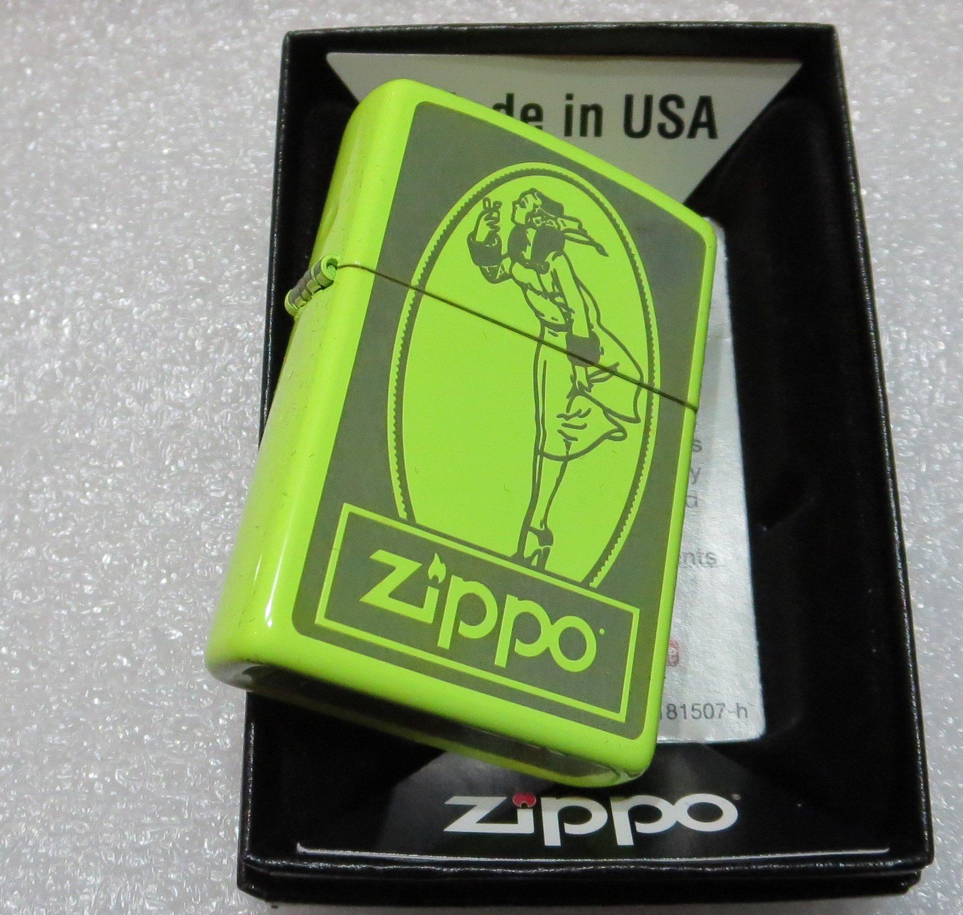 Zippo-326622-3.jpg