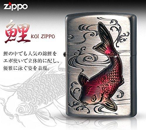 Zippo-63380198-2.jpg