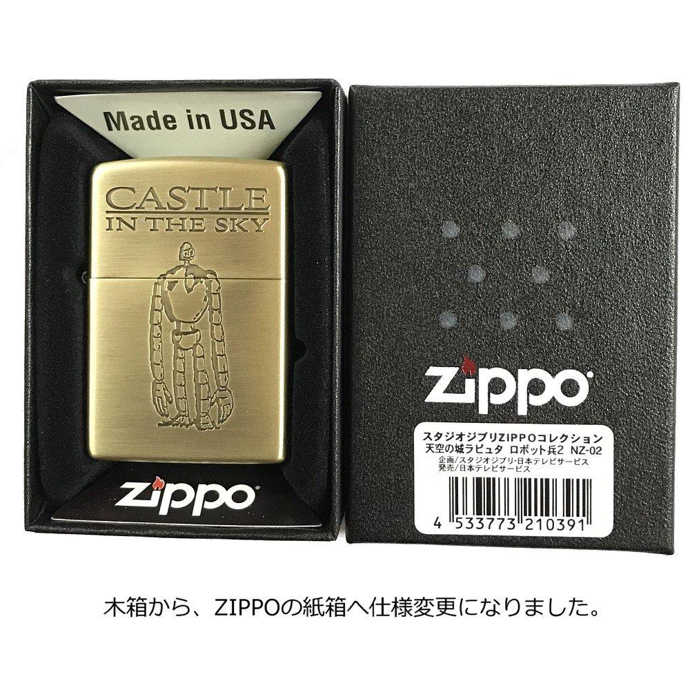 Zippo-NZ-02-2.jpg