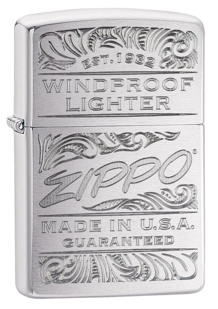 Vintage Zippo design