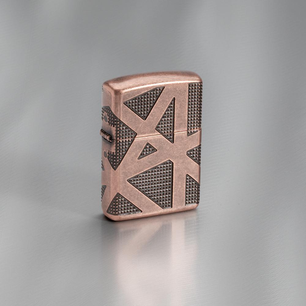 copper_armor_1024x1024