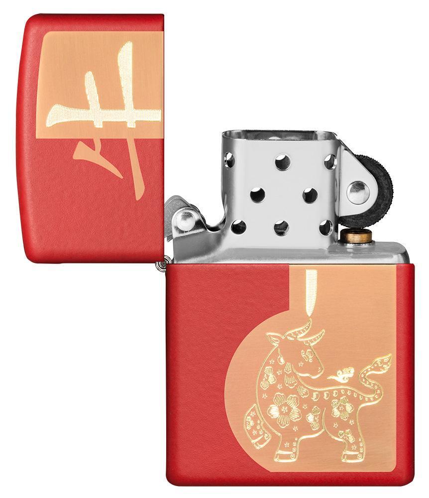 49233_Z-SP-Lighter_233_PT03_1024x1024