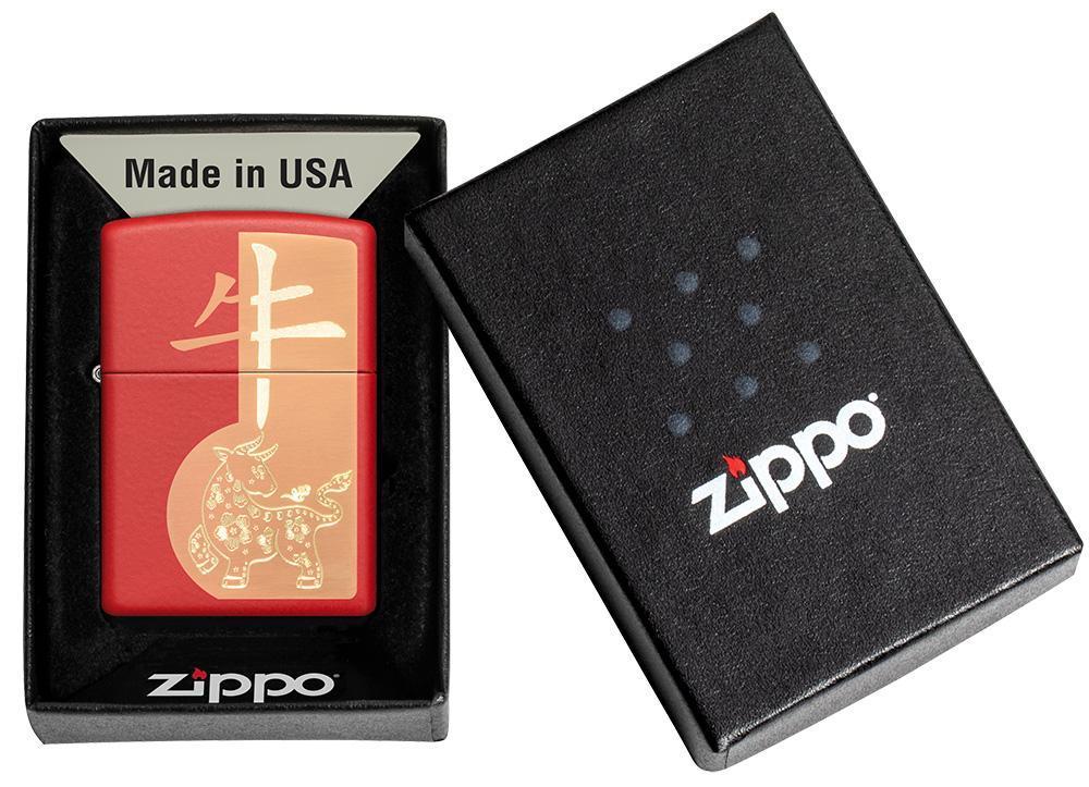 49233_Z-SP-Lighter_233_PT05_1024x1024