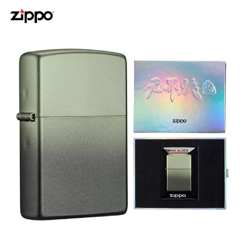 Bật lửa Zippo Asia Z-20003