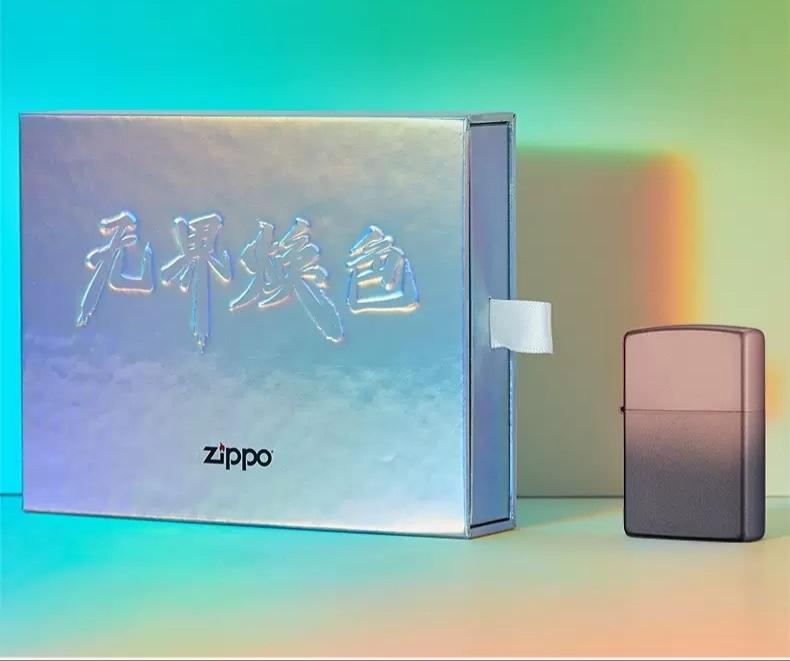 Z-20003......