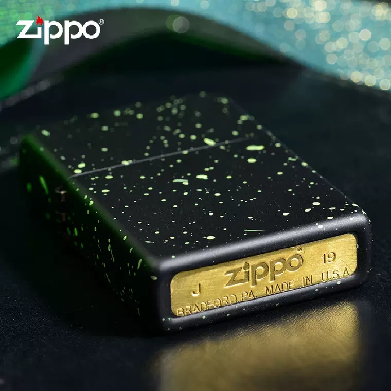 Z-20004...