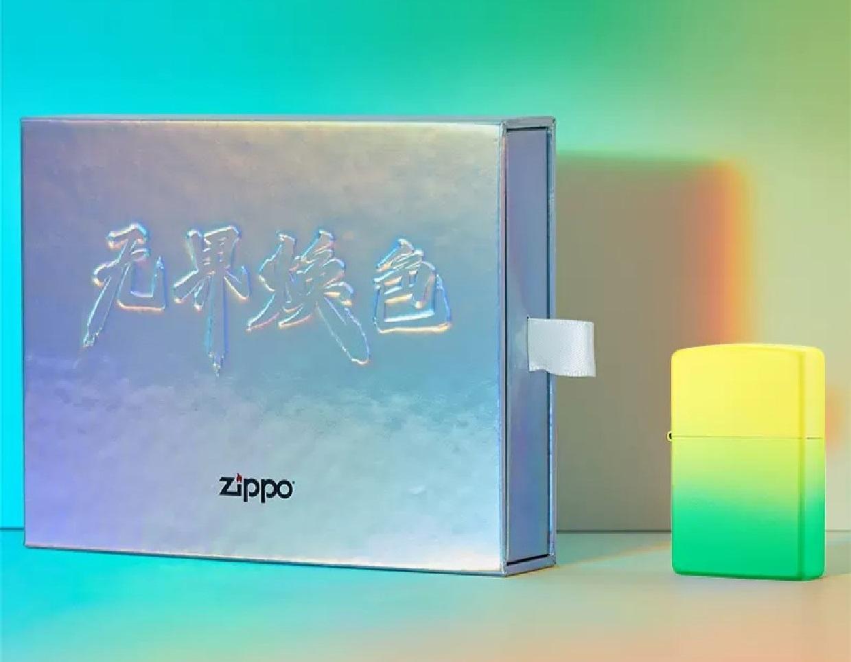 Z-20005,.........