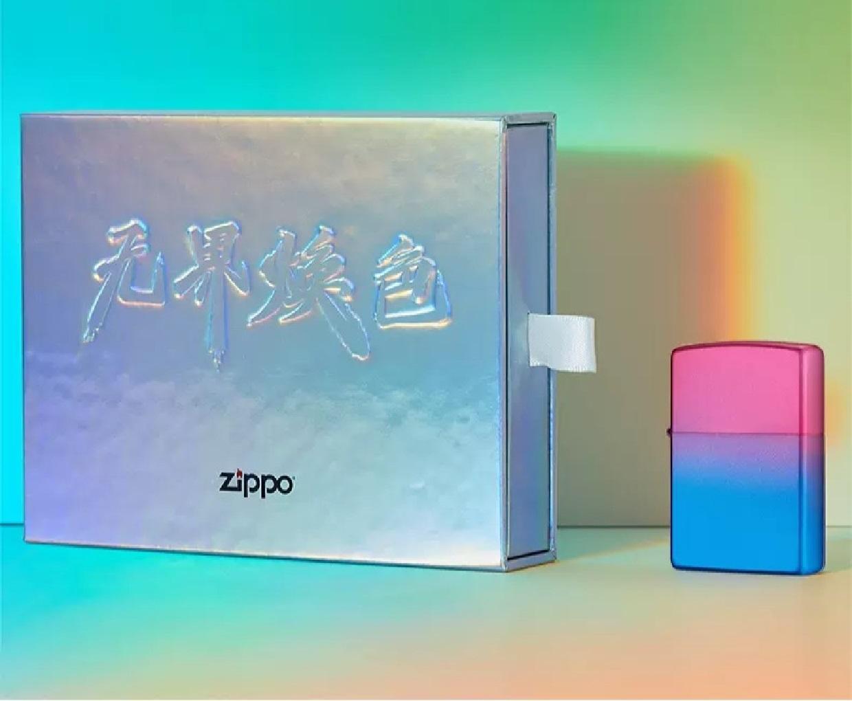 Z-20008...,.....