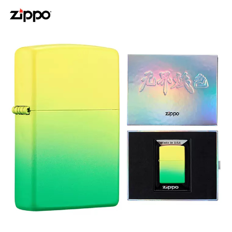 Bật lửa Zippo Asia Z-20006