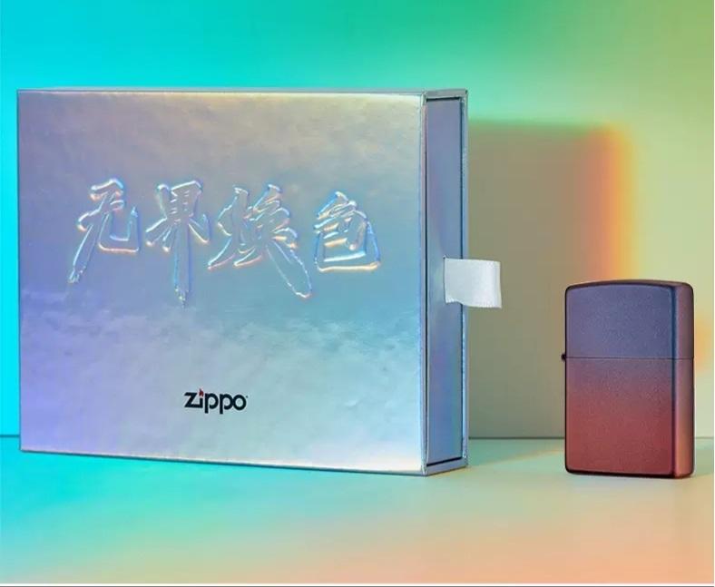 Z-20012........