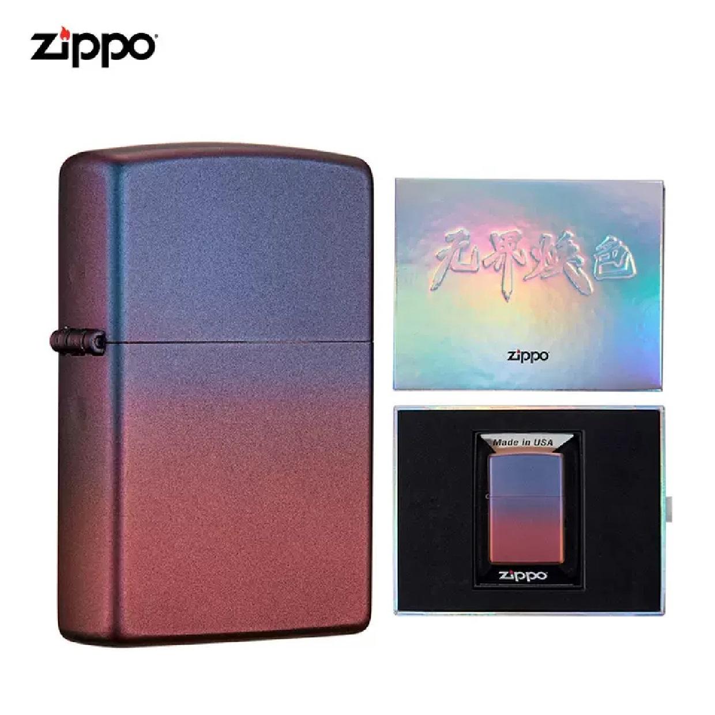 Bật lửa Zippo Asia Z-20012