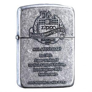 ZA 1 61G 1941 History 60th
